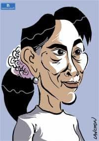 Portrait de Aung San Suu Kyi, femme d'État Birmane et prix Nobel de la paix en 1991